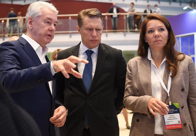 Московский онкологический форум 2021