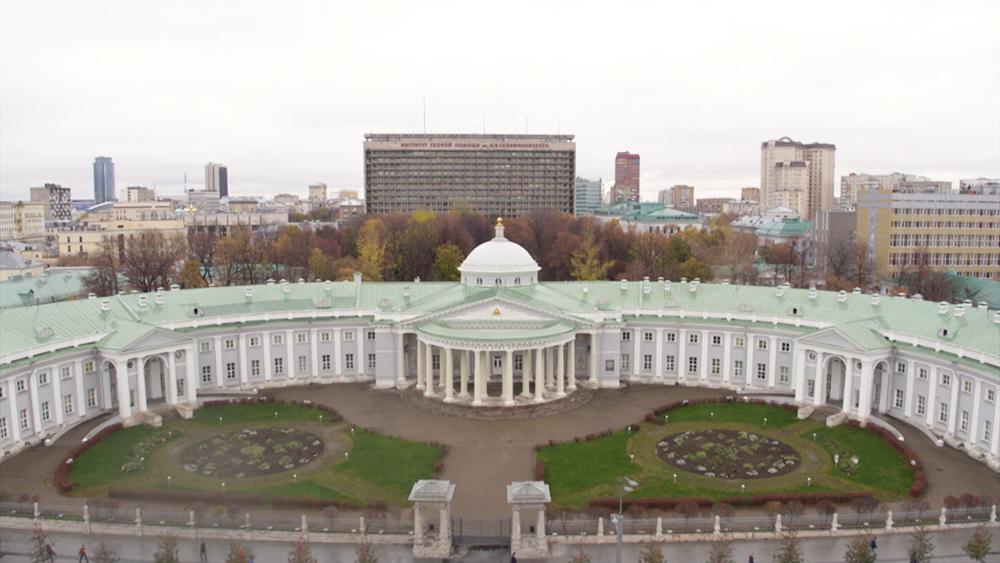 Здание НИИ им. Склифосовского