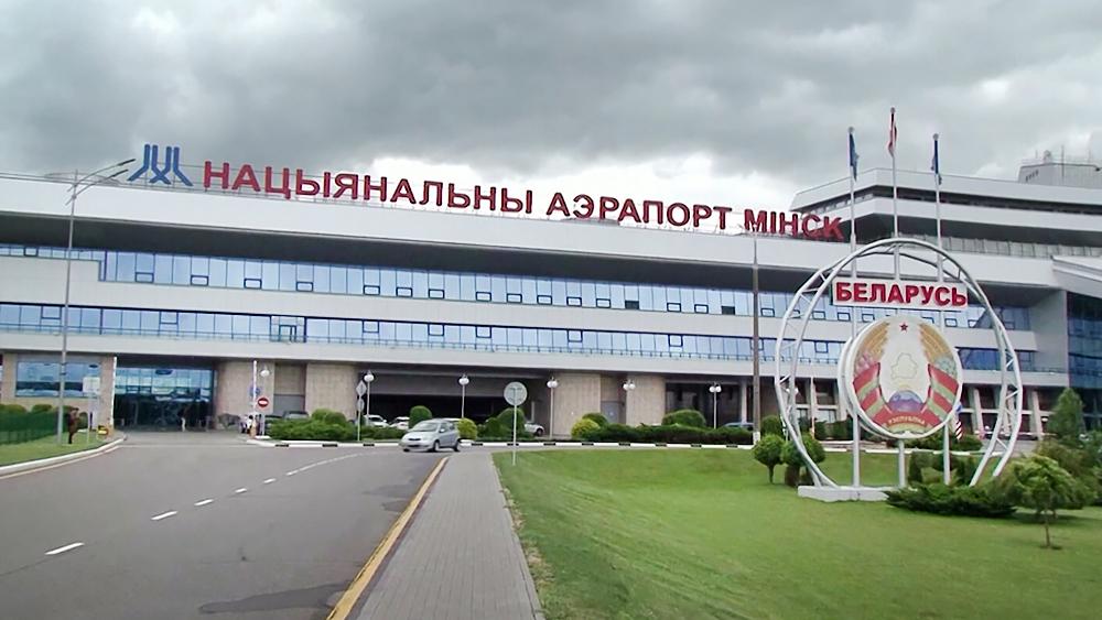 Национальный аэропорт Минска
