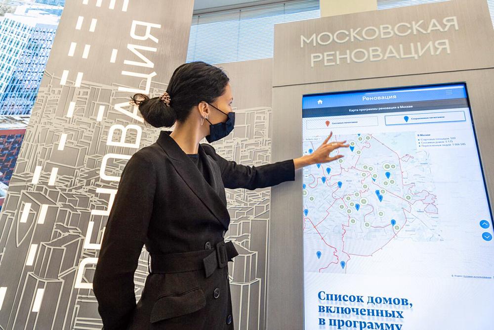 """Выставка """"Московская реновация: шаг в будущее"""""""