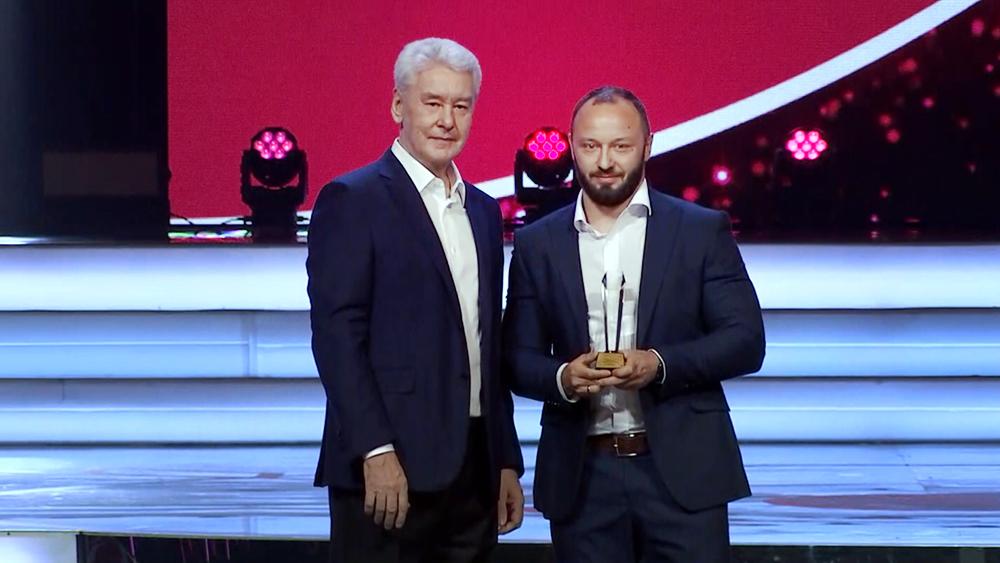 Сергей Собянин вручил премии московским предпринимателям