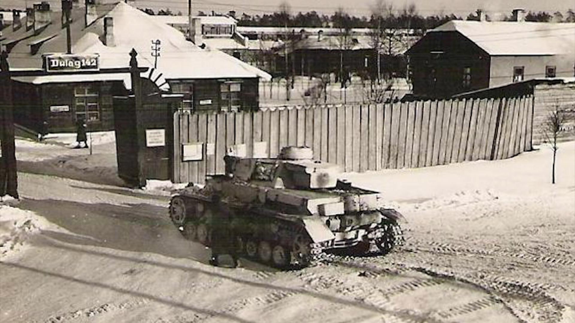 """Нацистский лагерь """"Дулаг-142"""""""