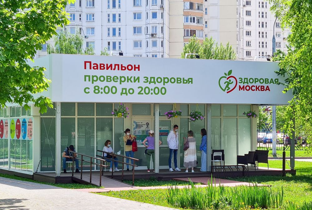 """Павильон """"Здоровая Москва"""""""