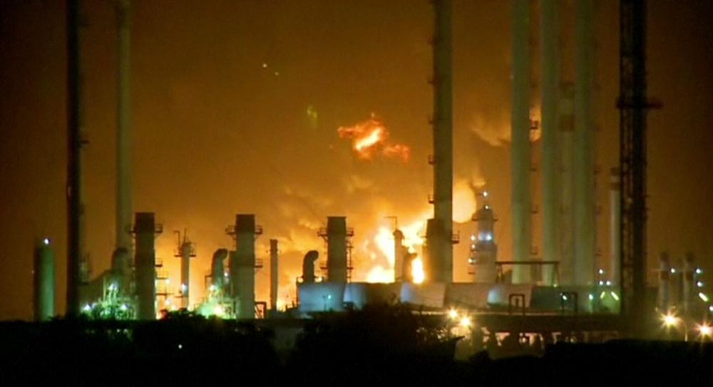 Пожар в Иране