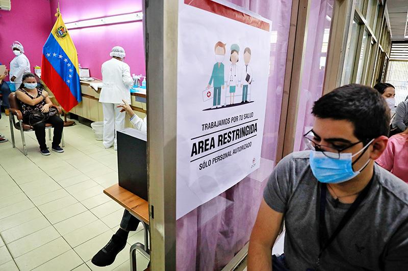 Вакцинация от коронавируса в Венесуэле