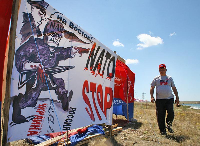 Митинг против совместных учений армий Украины и стран НАТО