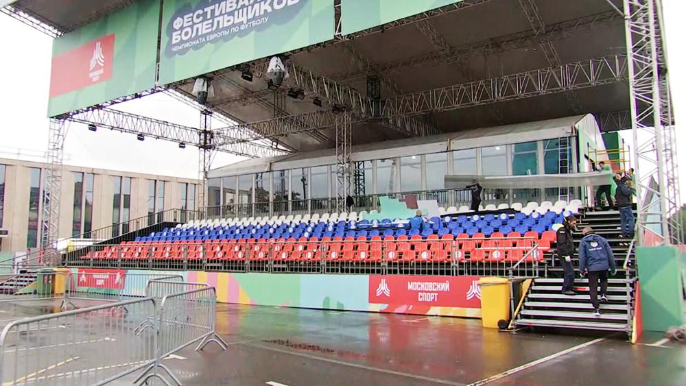 Фан-зона к чемпионату Евро-2020 в Лужниках