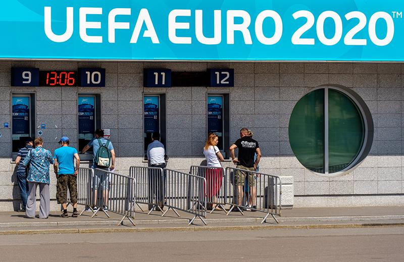 Кассы по продаже билетов на чемпионат Европы по футболу - 2020