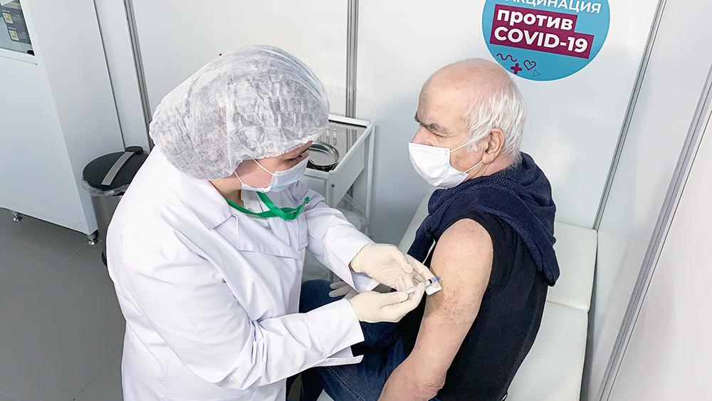 Пункт вакцинации от COVID-19