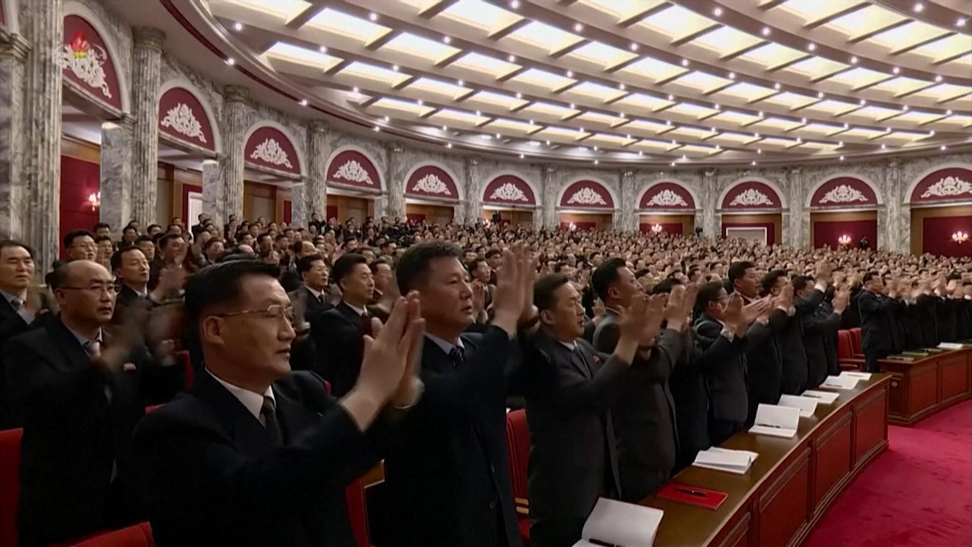Съезд коммунистической партии КНДР