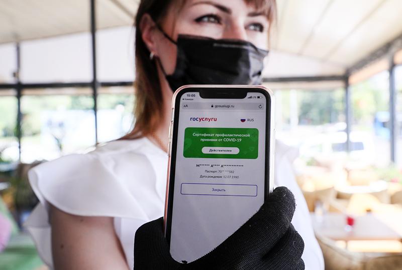 Проверка QR-кода у посетителя в ресторане