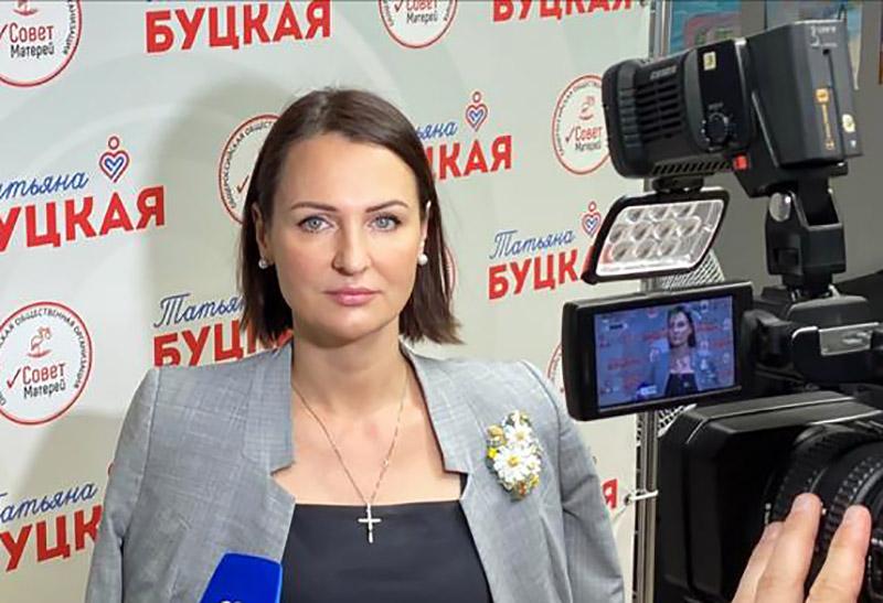 Татьяна Буцкая