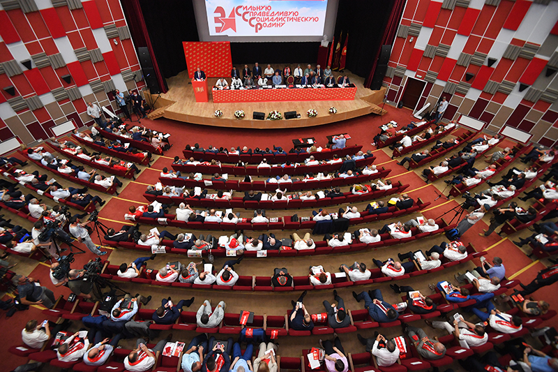 Участники ХVIII Съезда КПРФ