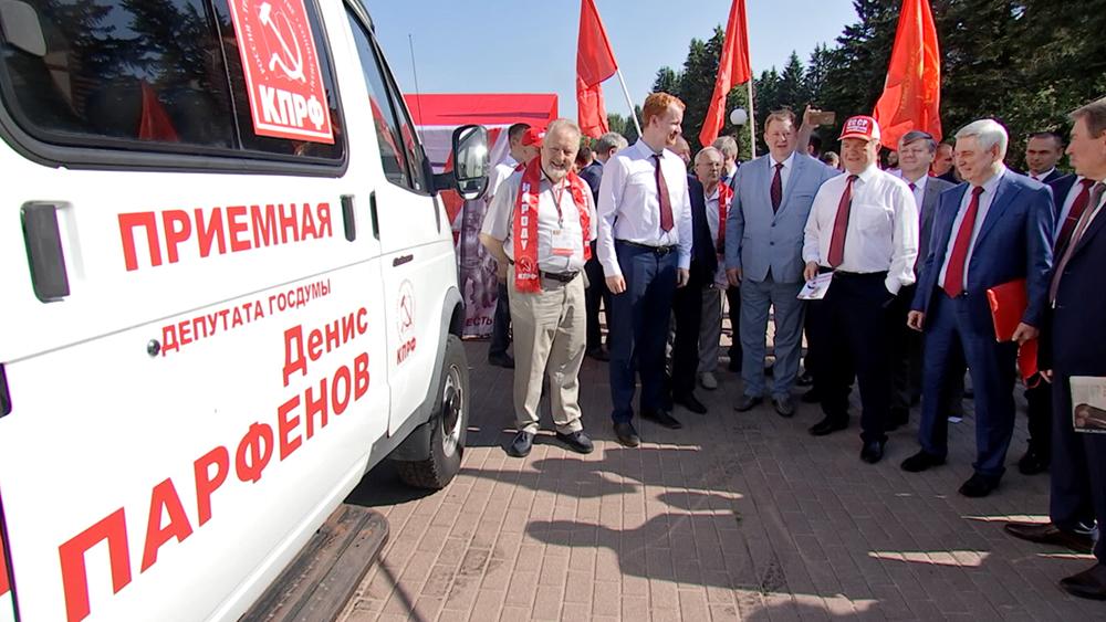 Участники съезда КПРФ