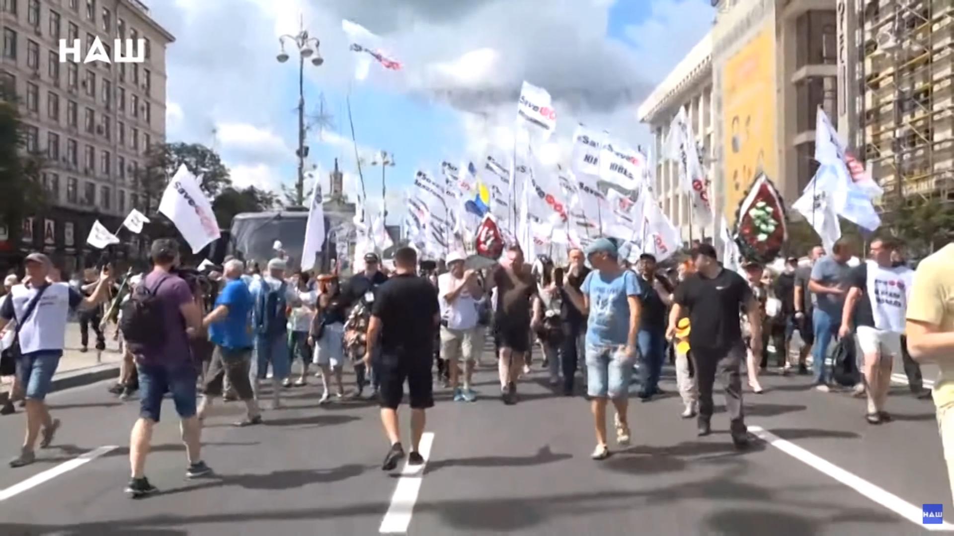 Акция в защиту предпринимателей в Киеве