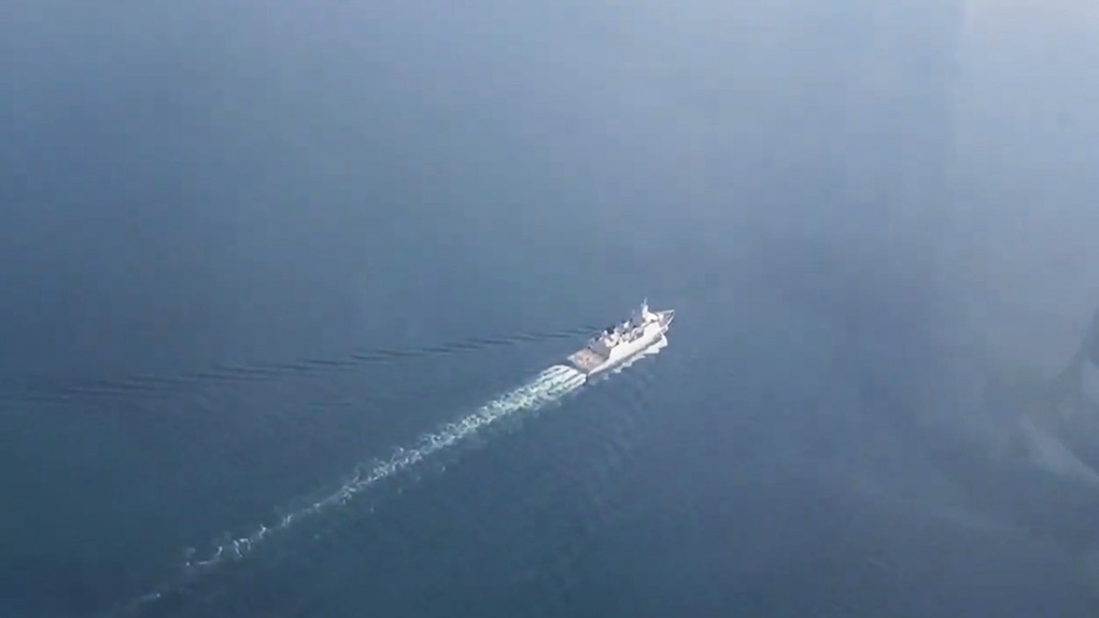 Голландский фрегат