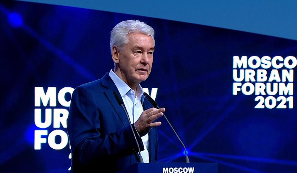 Сергей Собянин на Московском урбанистическом форуме