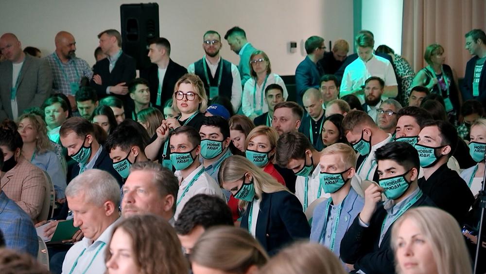 """Съезд партии """"Новые люди"""""""