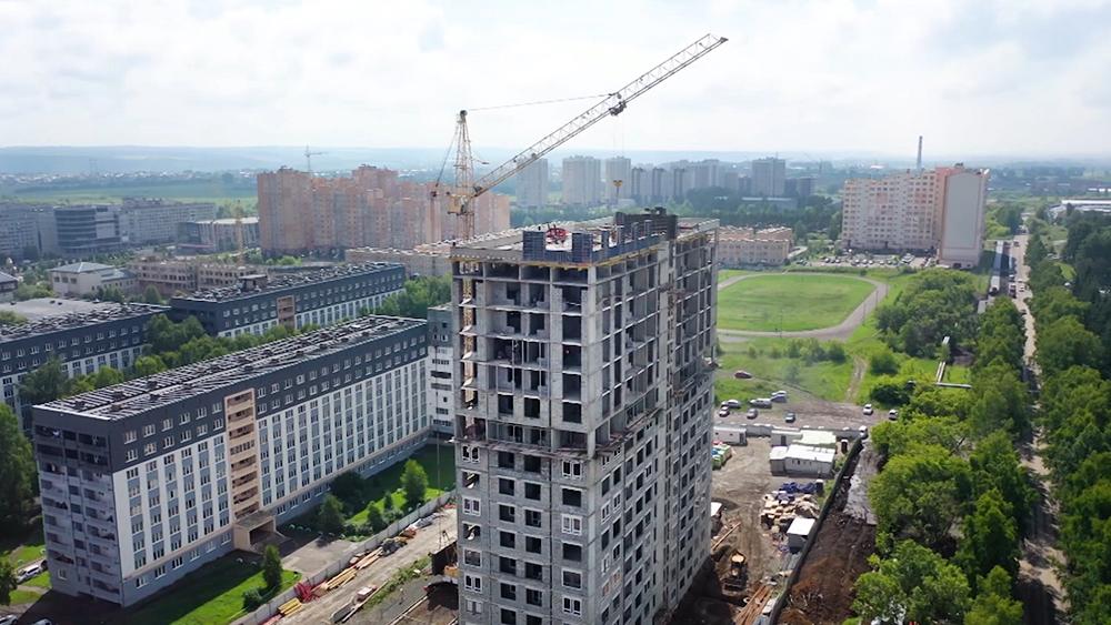Строительство жилья в Кемерово
