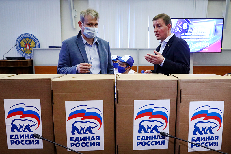 """Партия """"Единая Россия"""" проходит регистрацию к предстоящим выборам депутатов Госдуму"""