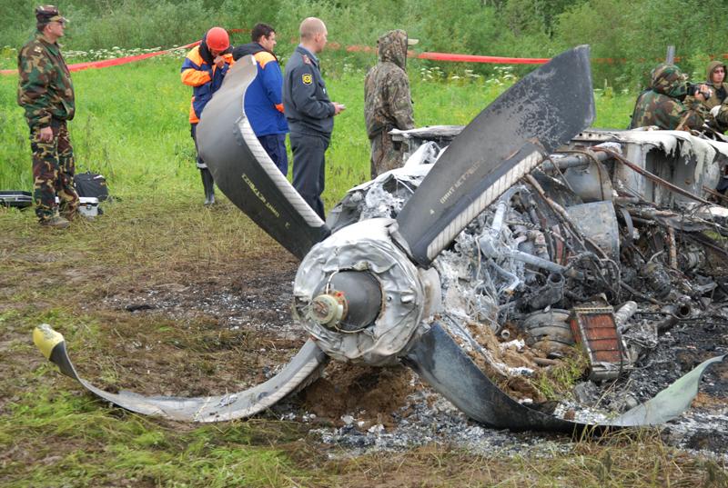 Крушение самолета Ан-26
