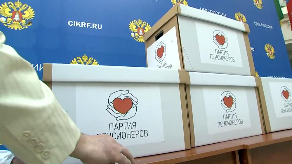 """Партия """"Российская партия пенсионеров за социальную справедливость"""" проходит регистрацию к предстоящим выборам депутатов Госдуму"""