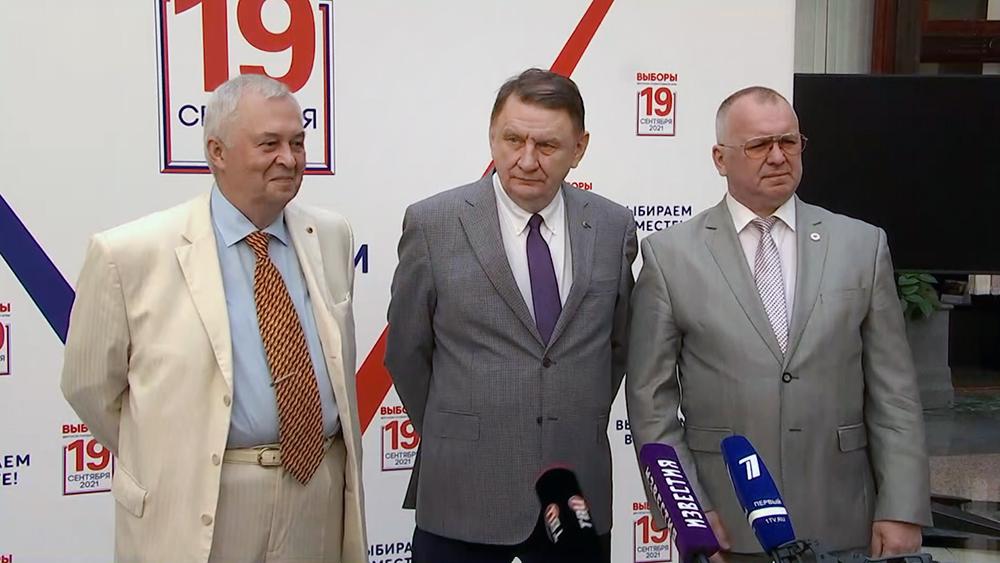 """Партия """"Российская партия пенсионеров за социальную справедливость"""""""