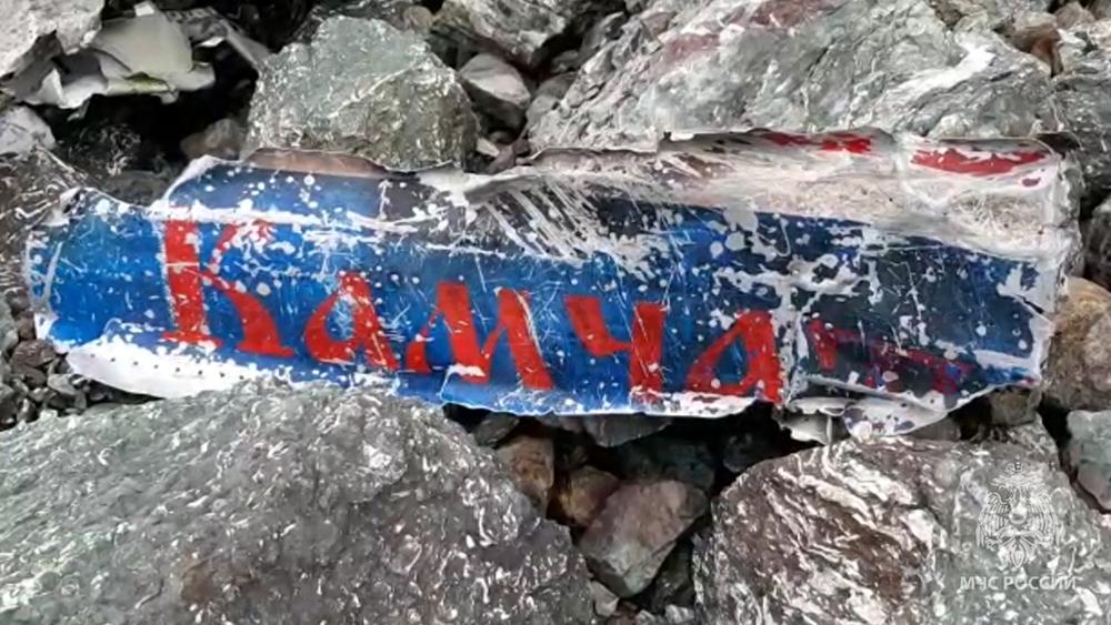 Место крушения самолета Ан-26 на Камчатке