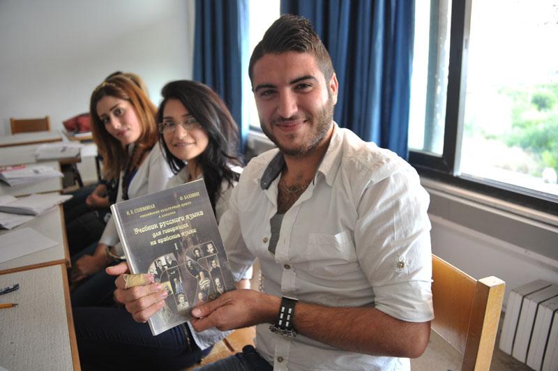 Сирийские студенты в аудитории