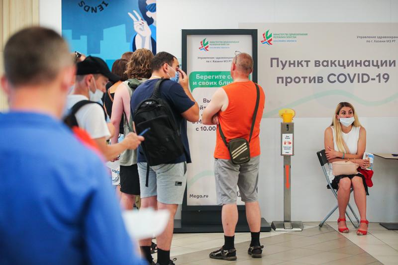 Пункт вакцинации от Covid-19 в Казане