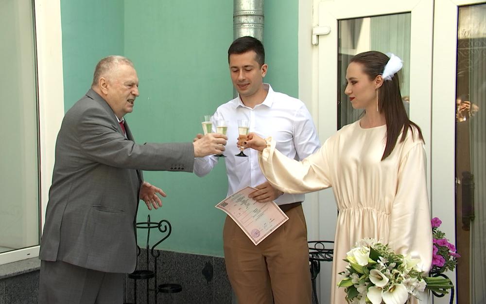 Владимир Жириновский поздравил молодоженов