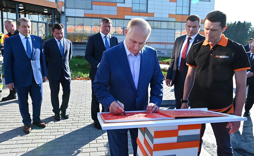 Владимир Путин на церемонии открытии ЦКАД