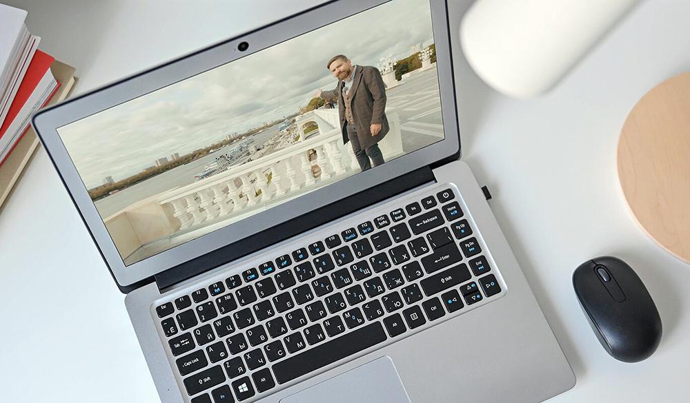 Онлайн-экскурсия