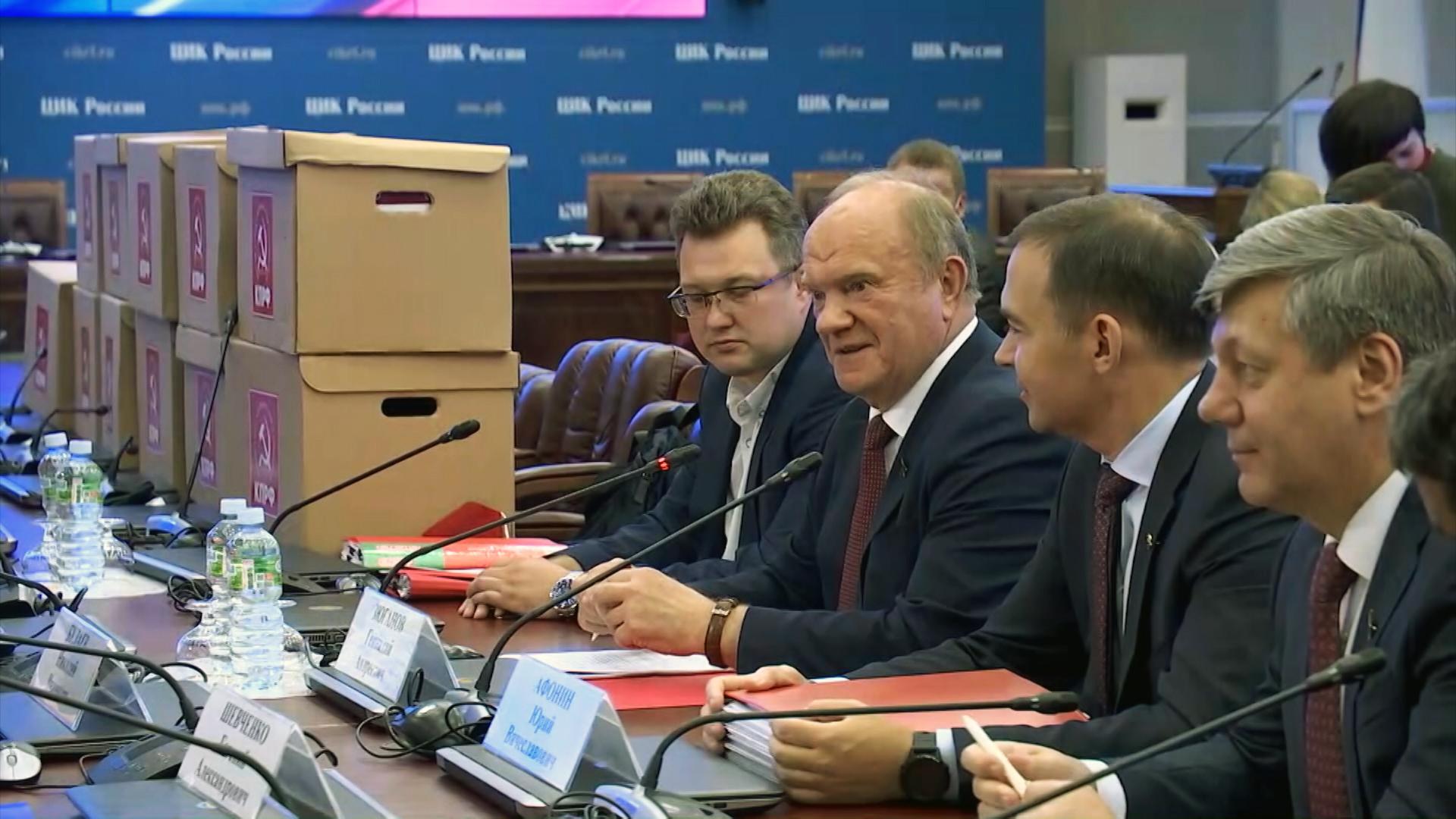 Партия КПРФ во время подачи документов в ЦИК России