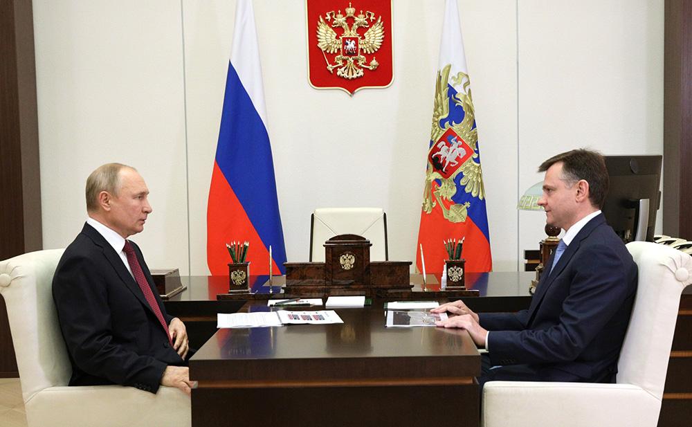 Владимир Путин и Юрий Слюсарь