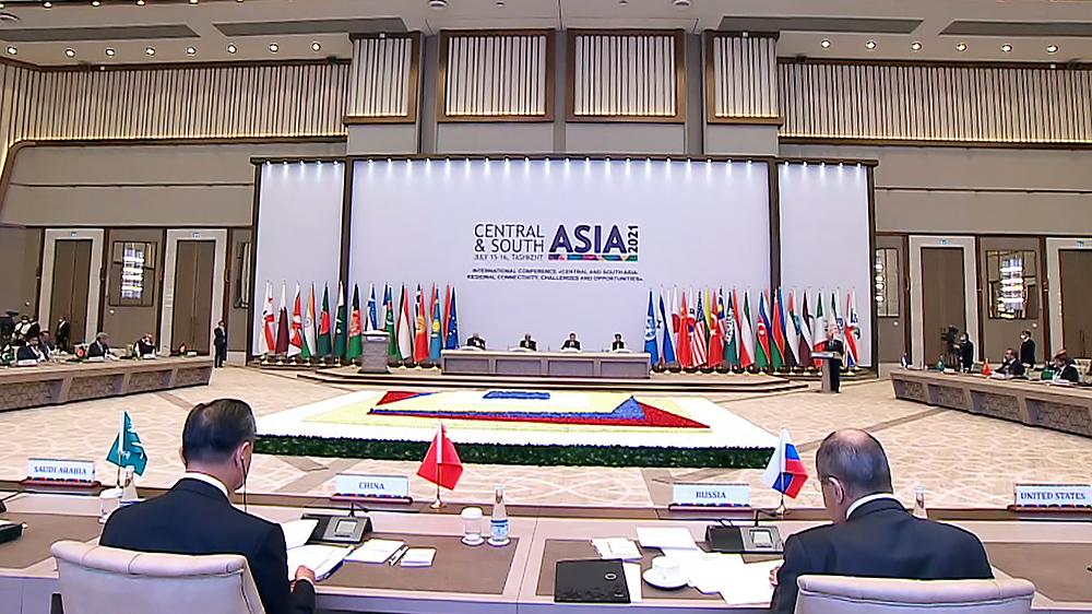 """Международная конференция """"Центральная и Южная Азия"""""""