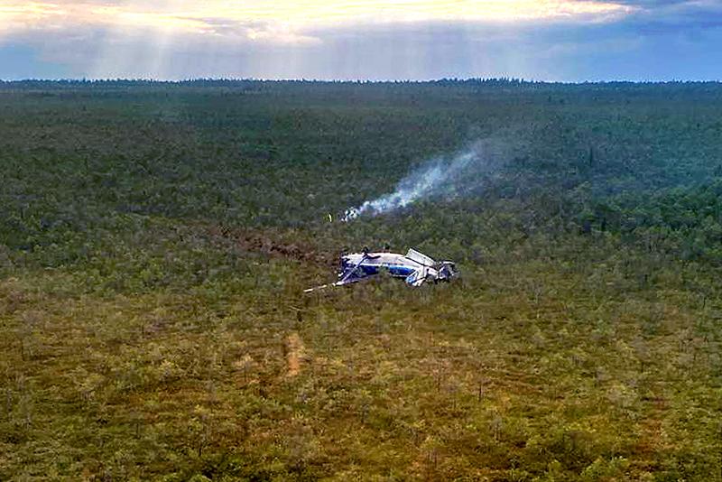 Аварийная посадка пассажирского самолета Ан-28