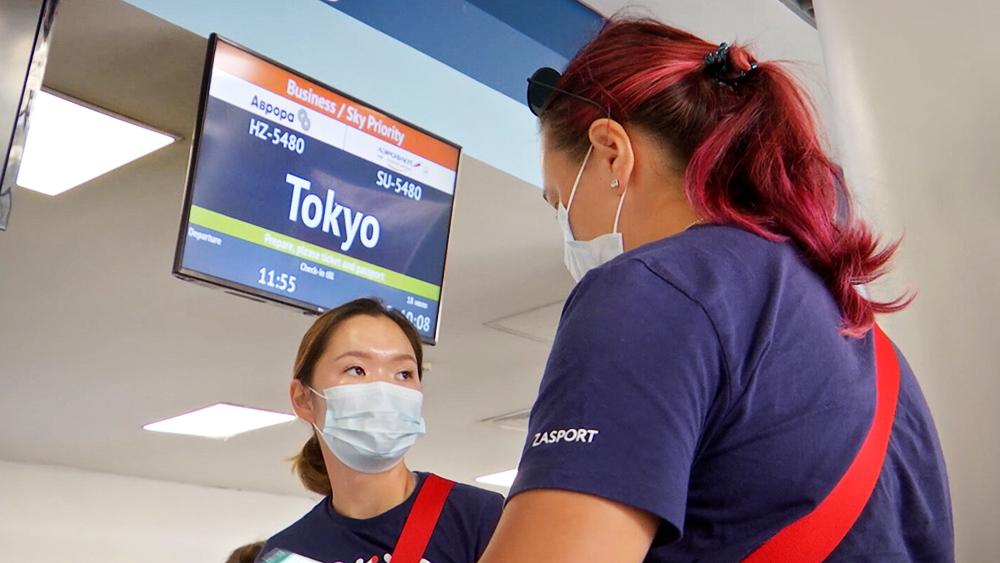Российские спортсмены вылетели на Олимпиаду в Токио