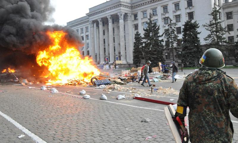 Пожар в Доме профсоюзов в Одессе. 3 мая 2014 год