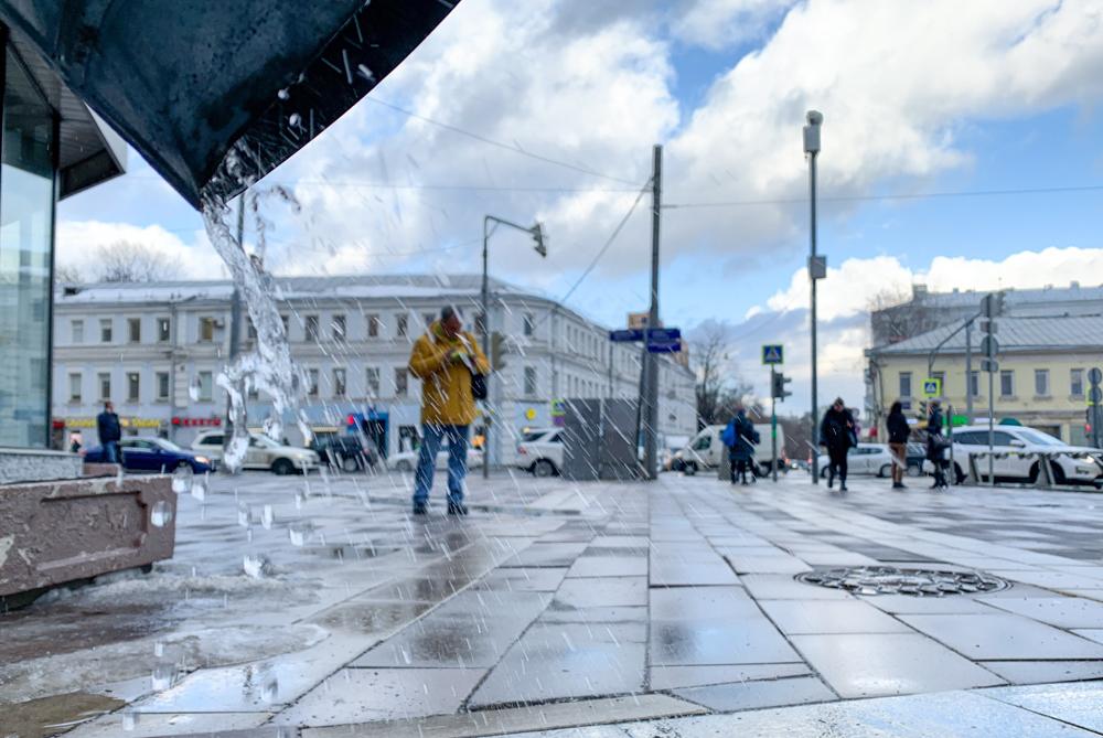 Прохладная погода в Москве
