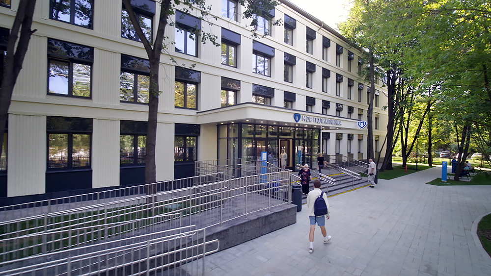 Поликлиника после реконструкции