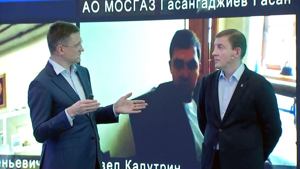 Андрей Турчак и Александр Новак