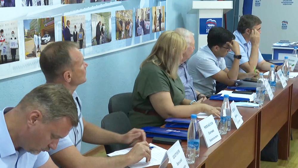 Крымское региональное отделение