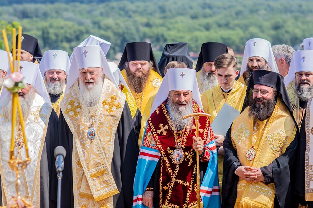 Крестный ход в Киеве по случаю 1033-летия крещения Руси