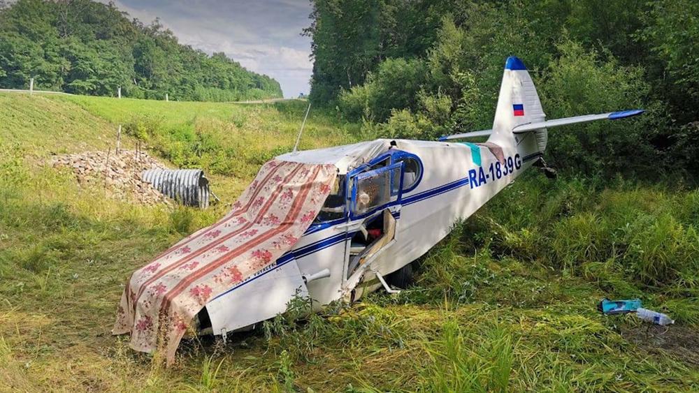 Самолет в Приамурье