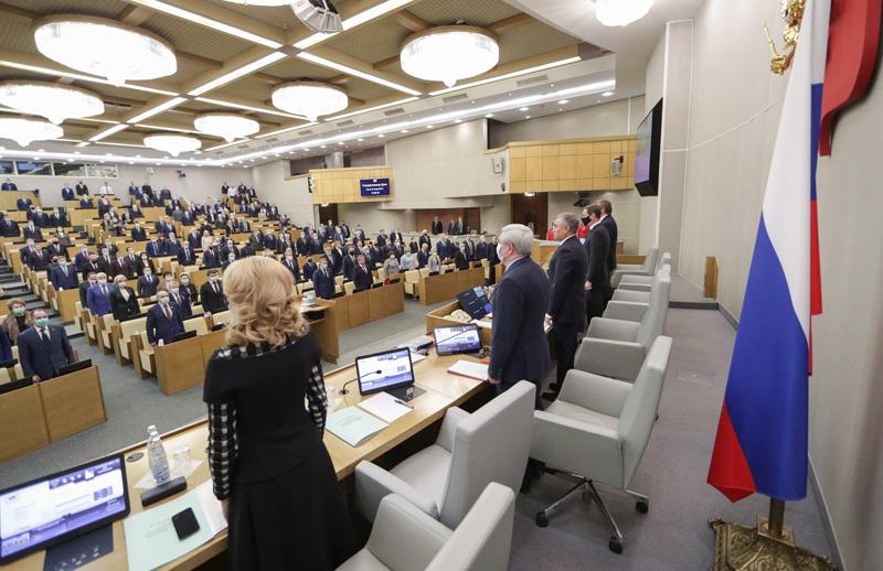 Пленарное заседание Госдумы России