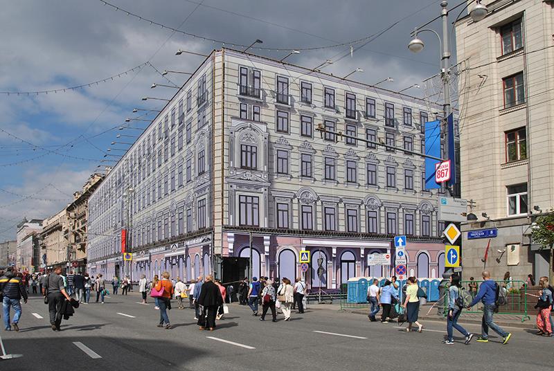 Бывший торговый дом Д. И. Филиппова