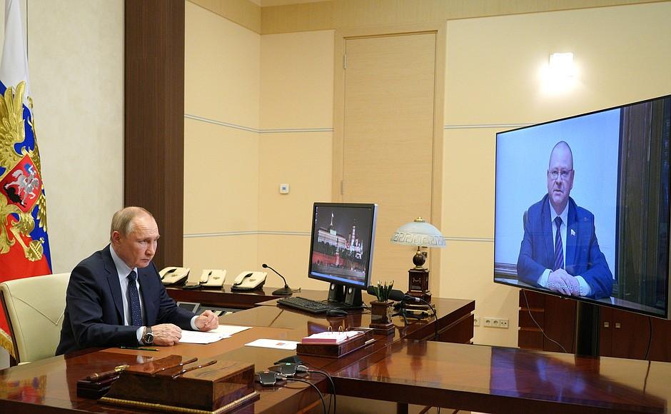 Владимир Путин и Олег  Мельниченко