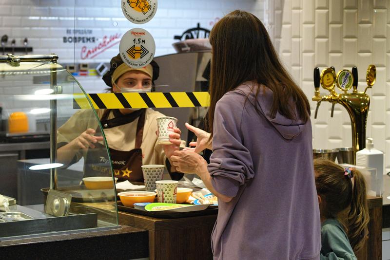 Посетитель кафе