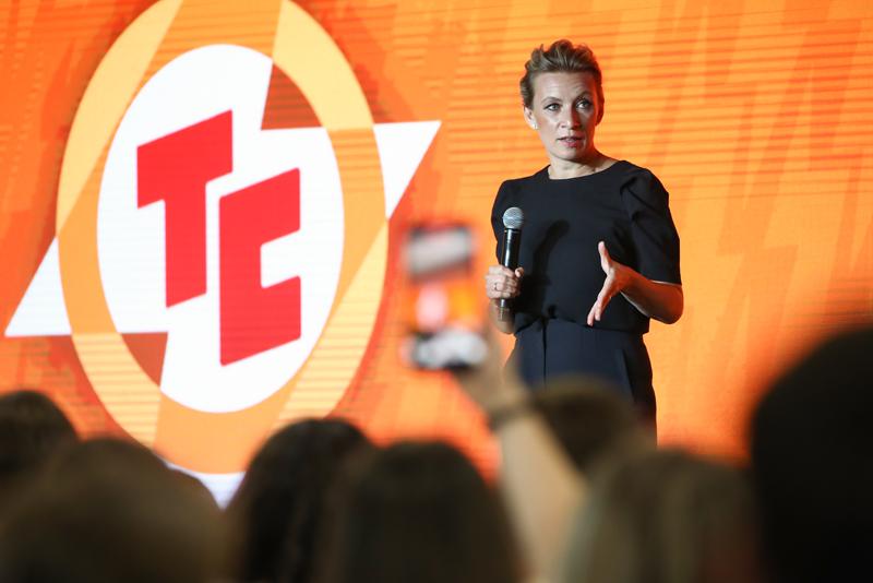 """Мария Захарова во время выступления на образовательном форуме """"Территория смыслов"""""""